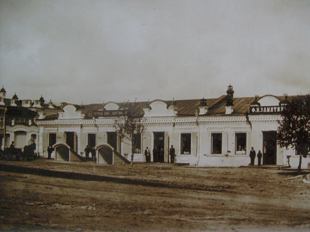 Торговые лавки купцов Замятиных до 1915 года