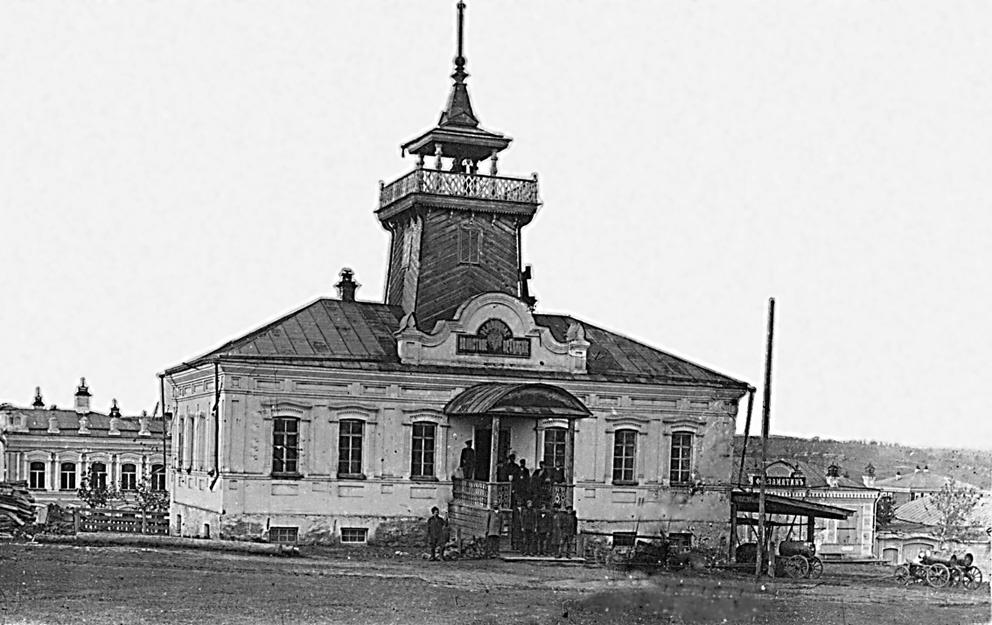 Волостное правление Режевского завода